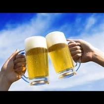 ビールで乾杯★