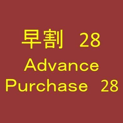 ◇◆サットン割28【さき楽】◆◇JR博多駅まで徒歩約7分♪チェックイン前でもお荷物のお預かりOK!