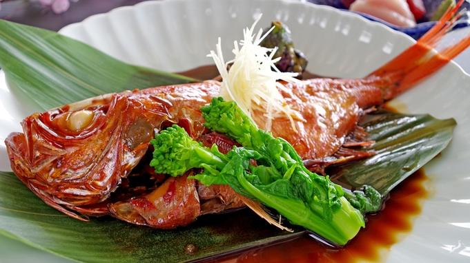 【夏秋旅セール】【金目鯛の煮付け】自慢のタレでいただく伊豆の味覚☆