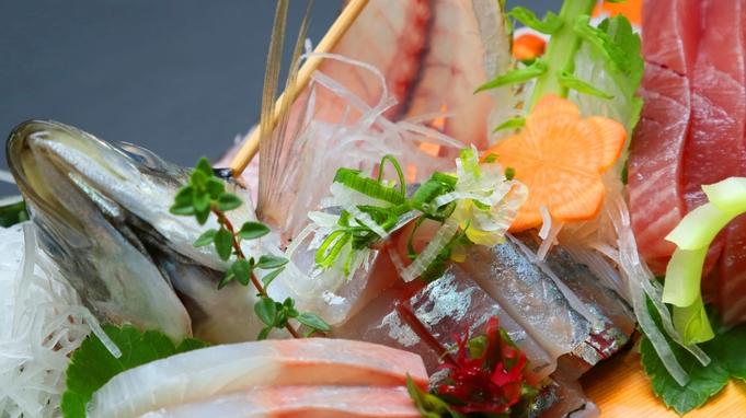 【年末年始限定】《金目鯛・舟盛・牛肉グリル》開運祈願!めでたい贅沢プラン♪[1泊2食付]