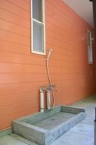 温水足洗い場
