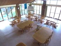 多目的ホール兼食堂