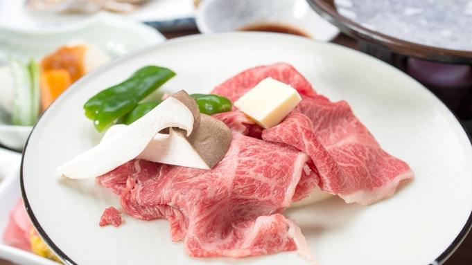 ■旬の特選2食付プラン■久慈川の天然あゆの塩焼き×ジュワっと肉汁溢れる常陸牛の陶板焼き