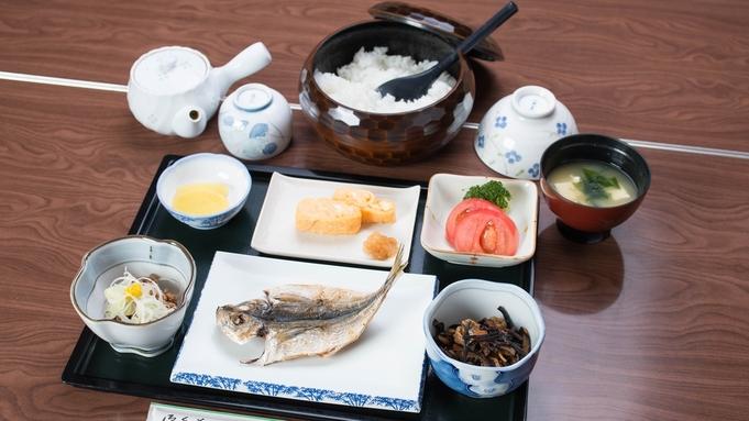 【朝食付プラン】夕食を自由に済ませた後は、老舗旅館でゆっくり♪ビジネスや観光に!