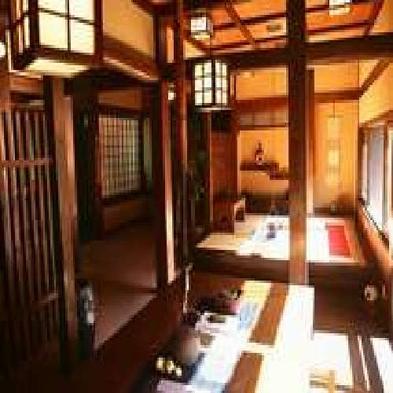 【源泉かけ流しの宿】◇訳あり客室でお得◇古き良き日本の宿で過ごす一人旅プラン