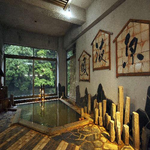鳳液泉風呂