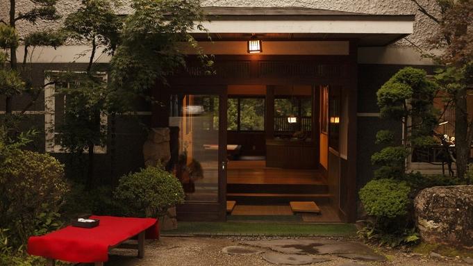 【お客様の声ご投稿で5%OFF】古き良き日本の宿・はづ別館のスタンダードプランがお得