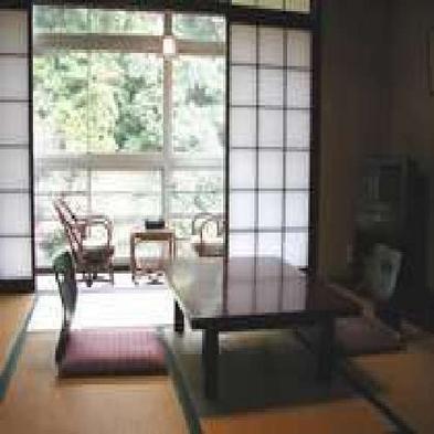 ≪事前カード決済限定≫◆スタンダードプラン◆昭和の雰囲気と会席料理を愉しむプラン