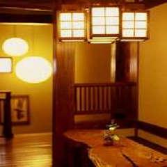 【日帰り入浴&昼食】ハッピーデイ☆奥三河会席&休憩用お部屋付