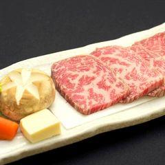 【日帰り入浴&昼食】地元の極上和牛を味わう!奥三河の希少牛・鳳来牛ステーキプラン!