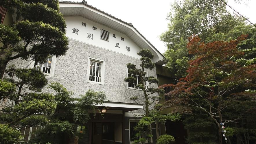 古きよき日本の宿=はづ別館=