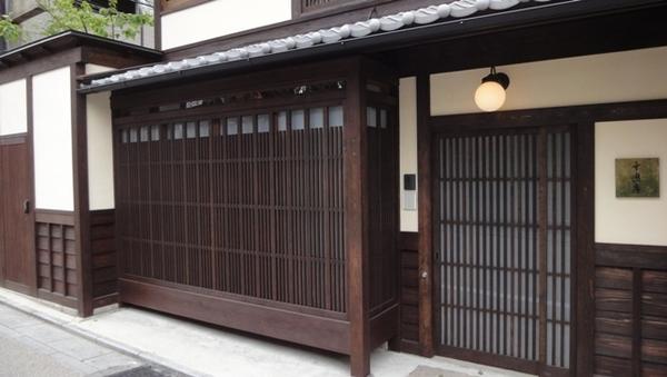 1日1組限定 プライベート京都町家【禁煙・添い寝無料】