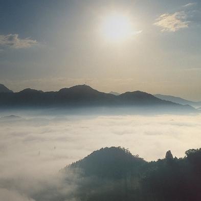 【高千穂峡は車で10分!】【素泊まり】ビジネスや観光の拠点にいかがプラン