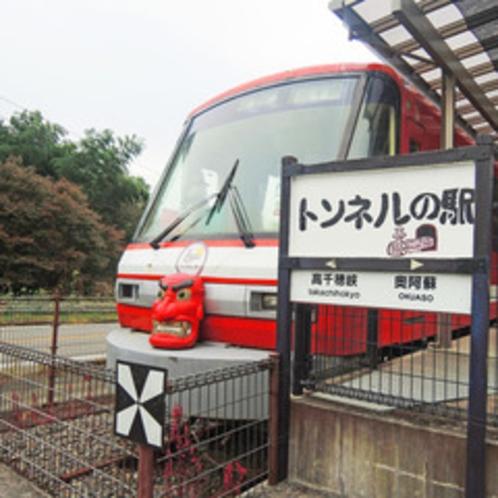 *<トンネルの駅>総延長1115メートルのトンネルを利用した焼酎の貯蔵庫
