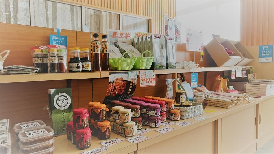 <お土産> 高千穂町で作られた特産物を販売中。旅の思い出にいかがでしょうか♪