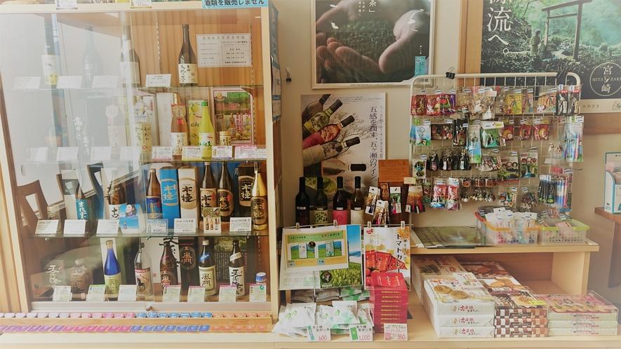 <お土産> 高千穂町の地酒や地元のお土産を販売中。貴重な思い出にいかがでしょうか♪