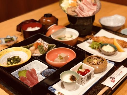 ☆和食(竹)コース☆ 施設充実!使い方色々 朝食無料 森林展望大浴場でゆったり♪♪