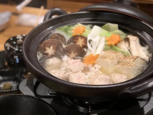 ☆つみれ鍋コース☆朝食付き♪ 施設充実!使い方色々 森林展望大浴場でゆったり♪♪