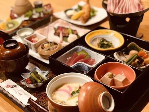 ☆和食(松)コース☆ 施設充実!使い方色々 朝食無料 森林展望大浴場でゆったり♪♪♪