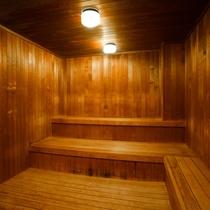 ◆大浴場 えんめいの湯【サウナ】
