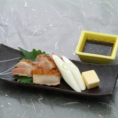 【秋スタンダードプラン】迷ったらこちら♪汐湯を満喫  鳥取県産「大地ハーブ鶏」&「松茸土瓶蒸し」☆彡