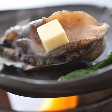 【秋冬旅セール】■山海美味会席■『鳥取和牛オレイン55』『活あわび』『のどぐろ』全部付き♪