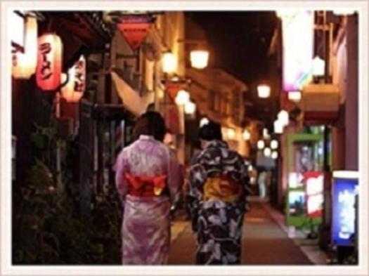 【24時間LONG STAY】spa物語X蟹♪満喫!チェックイン12:00☆チェックアウト12:00