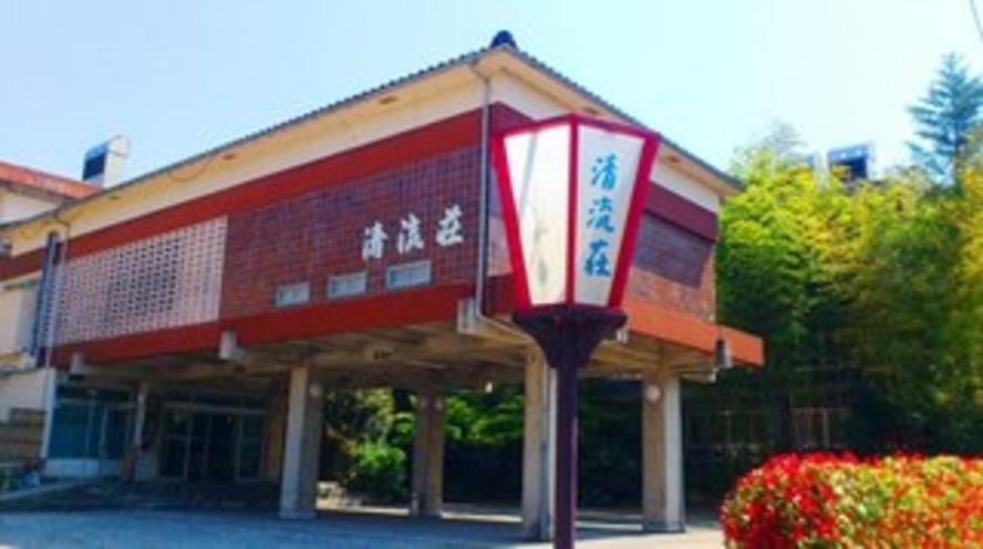 清流荘玄関