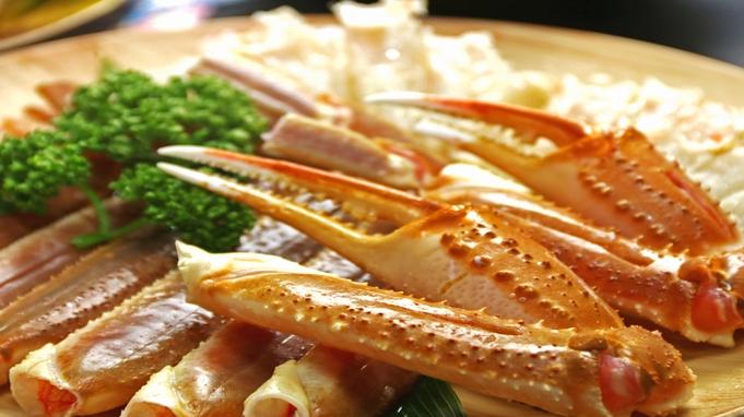 【かに鍋】冬のお気軽鍋スタンダードコース