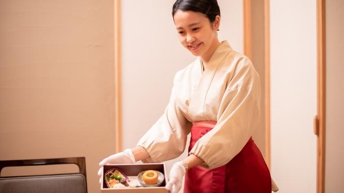 ご夫婦カップルの為の美食と寛ぎ 癒やしの休日プラン【カップル限定】お食事は<個室食>