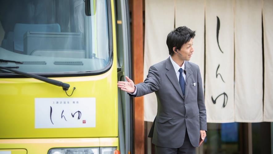 【無料参拝バス】諏訪大社四社巡りバスはこちらです。