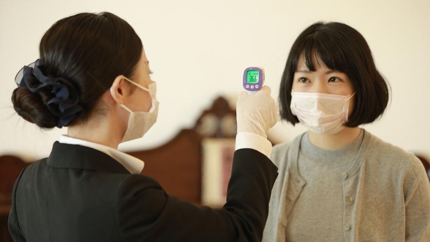 【衛生管理】お客様の検温と体調ヒアリングを実施しております。