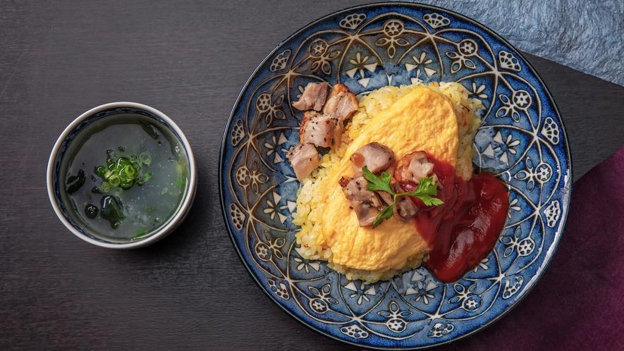 【連泊】選べるご昼食◇信州福味鶏のチキンオムライス