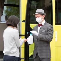【衛生管理】大社バスにも消毒ポンプを設置
