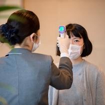 【衛生管理】お客様の検温と体調ヒアリング