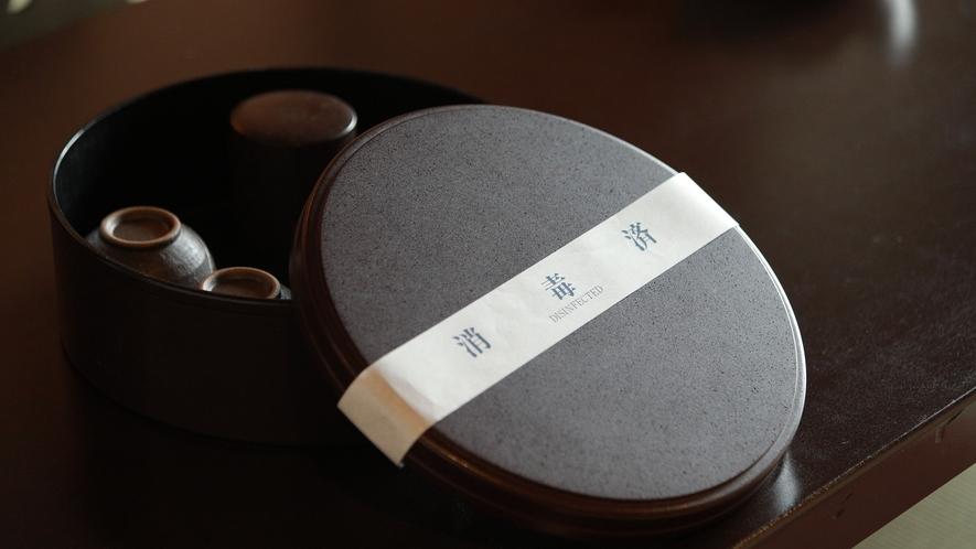 【衛生管理】消毒済みの客室茶器