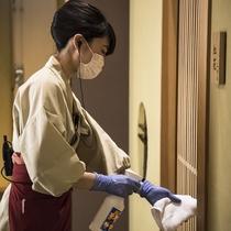 【衛生管理】館内の衛生管理を徹底しております。