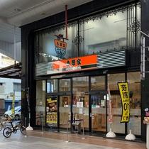 吉野家 瓦町店(ホテルより徒歩3分)