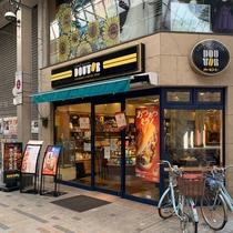 ドトールコーヒー 瓦町店(ホテルより徒歩3分)