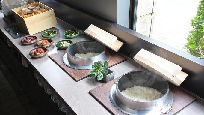 【夏秋旅セール】 朝食付き