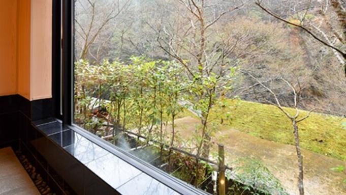 当館1番人気!【貸切風呂】豊かな自然と風情感じる高雄の料理旅館で四季折々の京会席に舌鼓