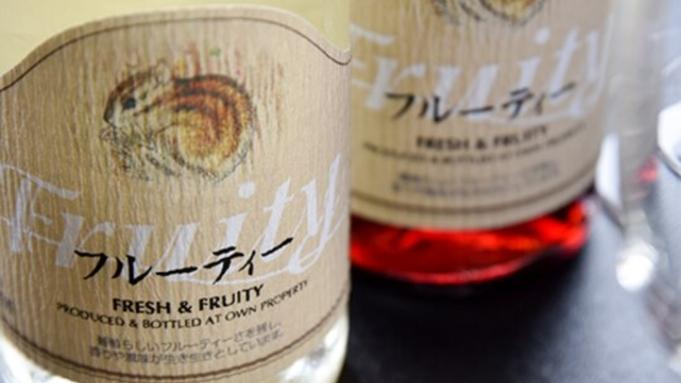 【カップル】特典☆ワイン(ハーフボトル)付&貸切風呂でまったり京旅行