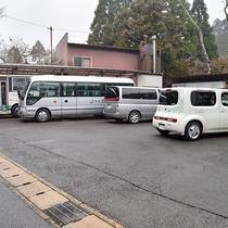 *【駐車場】お車でお越しのお客様は無料の駐車場がございます。(15台・予約不要)