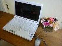 フリーパソコン
