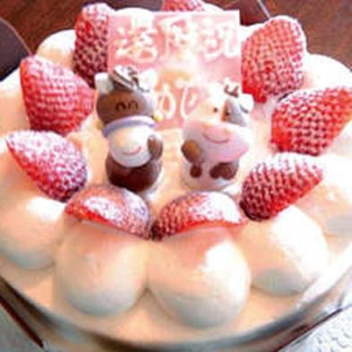 【温泉宿de記念日♪】〜美食旬会席&ケーキとワインの特典付プラン〜 /現金特価