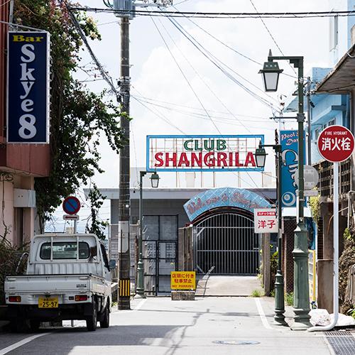 施設周辺は金武町ならではの町並みが広がります。