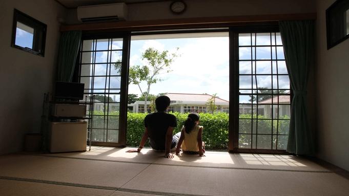 【秋冬旅セール】ファミリーにおススメ!夏休みは沖縄の大自然を楽しもう!【素泊り】