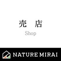 売店(営業時間 9:00~21:00)