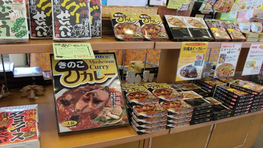 売店には沖縄土産もございます!