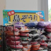 売店には日用品からお土産まで揃えております。